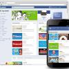 Facebook App Center Launches – A BIG Advantage For Developers
