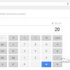 Meet The New Face Of Google Calculator