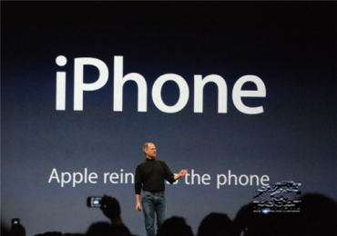 Latest Report: Apple iPhone 5 Release Date On August 07
