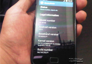 Android 4.1 Jelly Bean Update For Samsung Galaxy S II On September