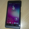 Review: HTC One Jellybean 4.2.2 Update With Added Features