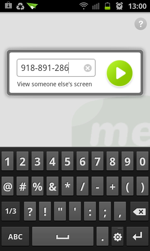 Input 9-digit code