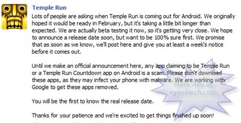 Temple Run Announcement