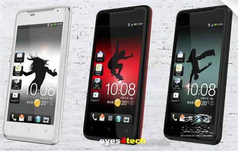 HTC J ISW13HT Series