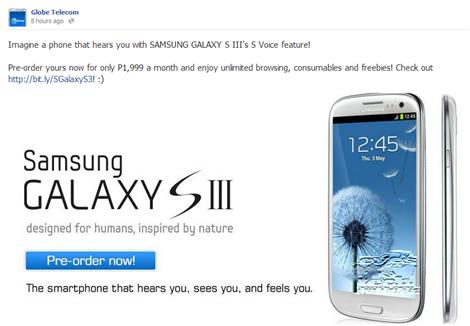 Samsung-Galaxy-S-III-Globe-Telecom
