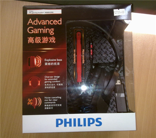 Philips PC Gaming Headset (SHG7980)